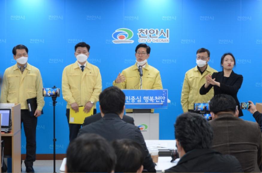 2.27_천안시청_기자회견_(4).JPG