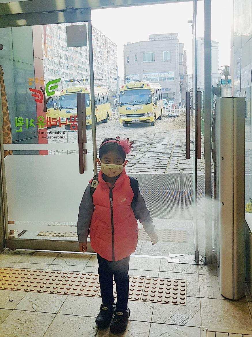 유치원 소독수사진.jpg