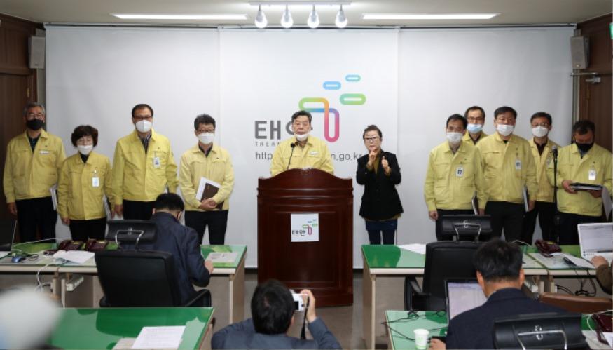 코로나19 확진자 발생 관련 가세로 군수 긴급 기자회견 (2).JPG