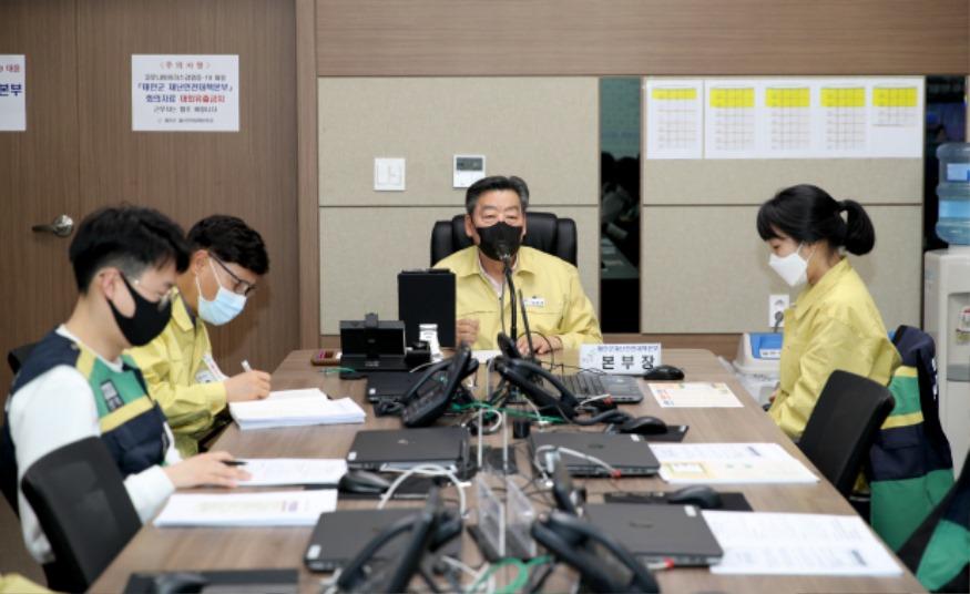 태안군 재난안전대책본부 추진상황 보고 (1).JPG