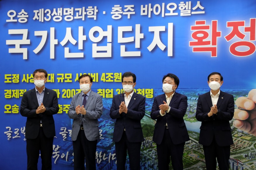 국가산단 예타 통과 브리핑(기자회견장 9.11).jpg