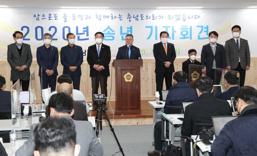 201208_송년 기자회견.jpg