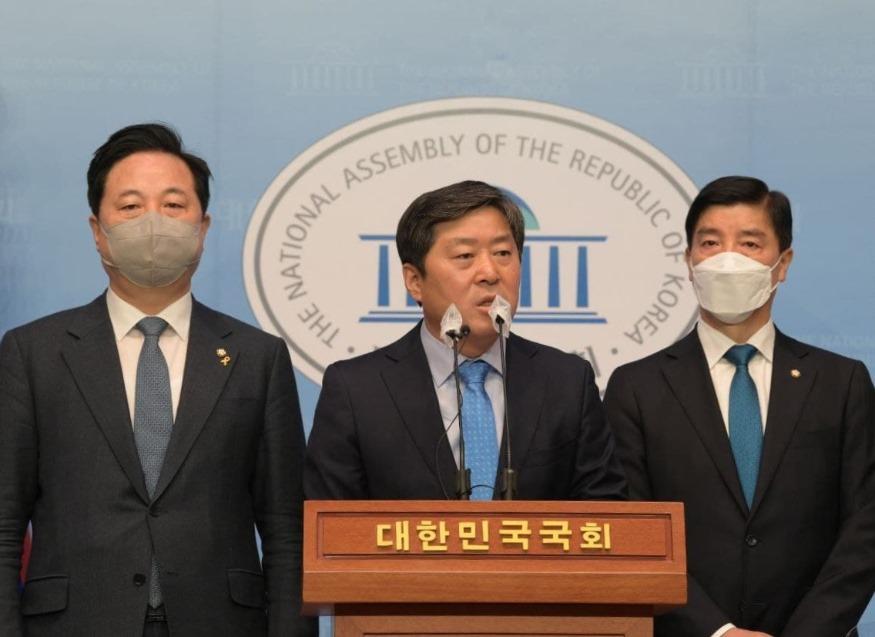 첨부 2-1 210419_국회 소통관 기자회견.jpg