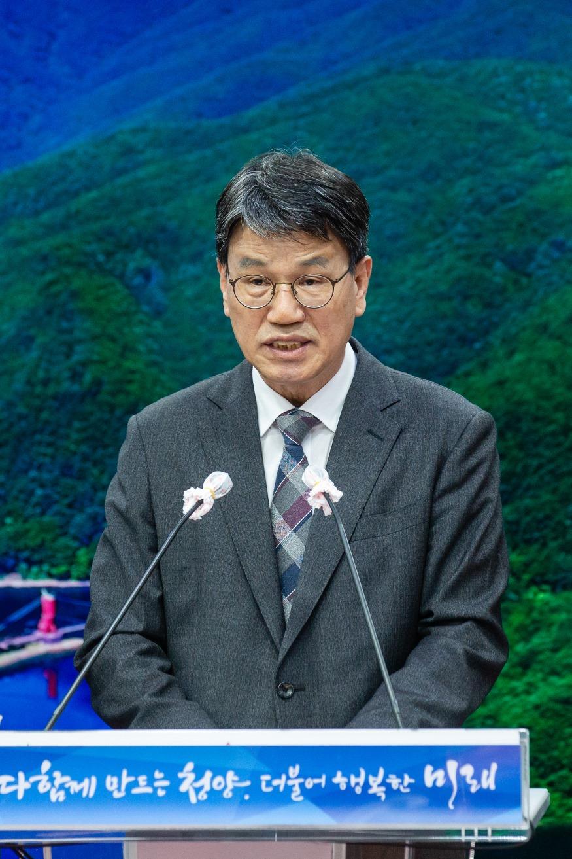 청양군, 충남 기후환경연수원 유치 성공 '환호'1-김돈곤 군수 브리핑.jpg